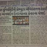 Nav Gujarat Samay 21-Feb-2021